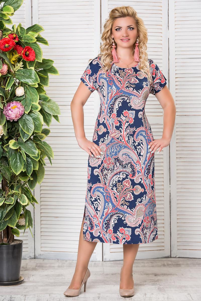 Валдберрисинтернет Магазин Каталог Одежды Женской Платья