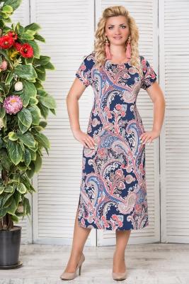 Валдберрисинтернет Магазин Распродажа Одежды Для Женщин